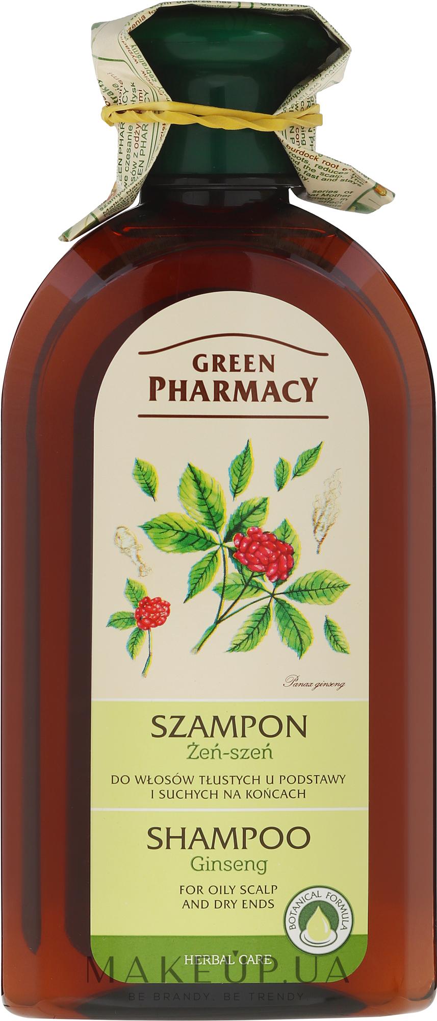 Шампунь - Зеленая Аптека — фото 350ml