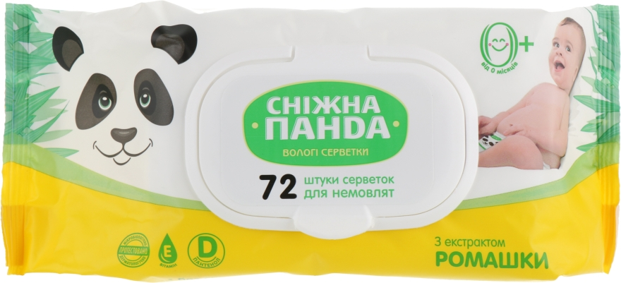 """Влажные салфетки для младенцев """"Ромашка"""", с клапаном - Снежная Панда"""