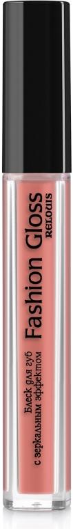 Блеск для губ с зеркальным эффектом - Relouis Fashion Gloss