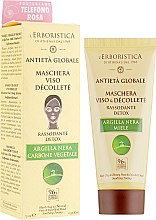 Духи, Парфюмерия, косметика Антивозрастная маска с черной глиной и растительным углем для лица и декольте - Athena's Erboristica Face Mask