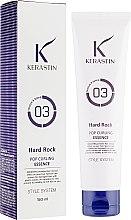Парфумерія, косметика Крем для локонів - PL Cosmetic Kerastin Pop Curling Essence-Hard Rock