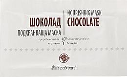 "Духи, Парфюмерия, косметика Маска питательная ""Шоколад"" - Black Sea Stars Chocolate Nourishing Mask (мини)"