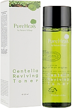 Духи, Парфюмерия, косметика Восстанавливающий тоник с экстрактом центеллы - PureHeal's Centella Reviving Toner