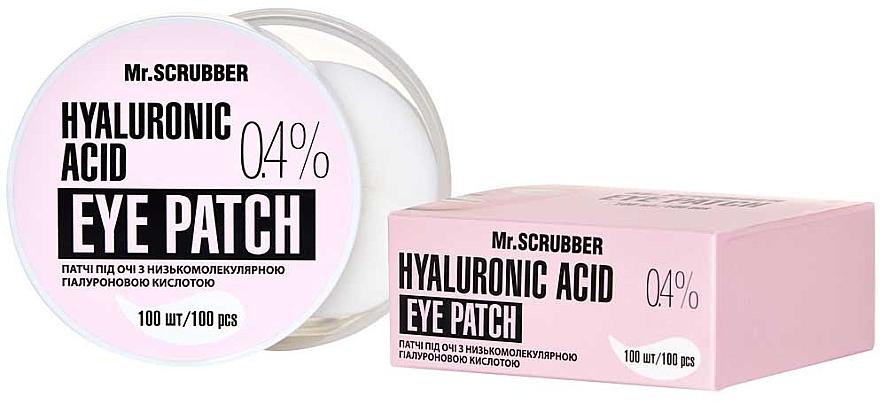 Патчи под глаза с низкомолекулярной гиалуроновой кислотой - Mr.Scrubber Hyaluronic acid Eye Patch 0,4%