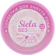 Духи, Парфюмерия, косметика Салфетки для снятия лака - Siela Cosmetic
