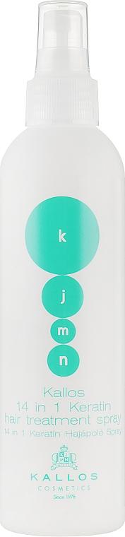 Спрей для волос с кератином - Kallos Cosmetics Keratin Spray