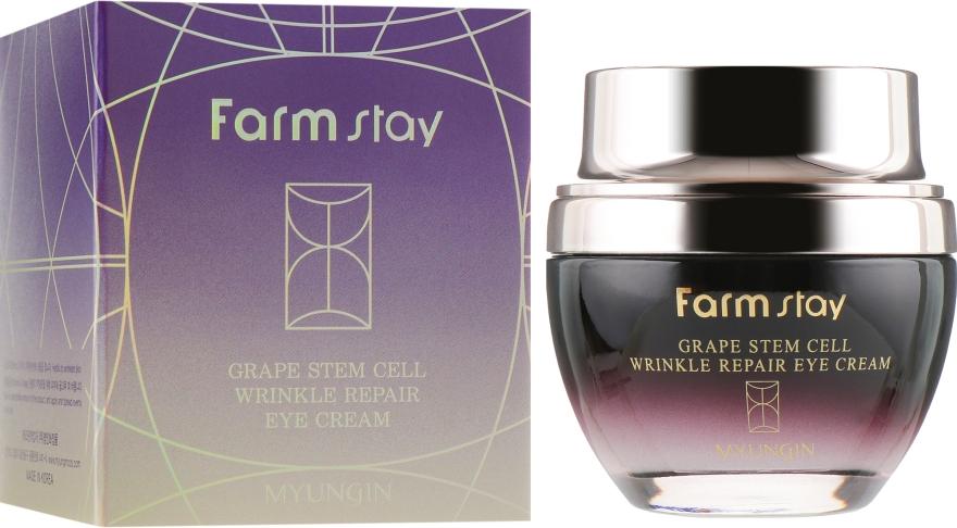 Крем для глаз с фито-стволовыми клетками винограда - FarmStay Grape Stem Cell Wrinkle Repair Eye Cream