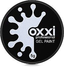 Духи, Парфюмерия, косметика Гель-краска для ногтей - Oxxi Professional Gel Paint