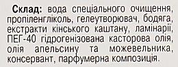 """Гель """"Антицеллюлитный с бадягой"""" - Евро плюс — фото N4"""