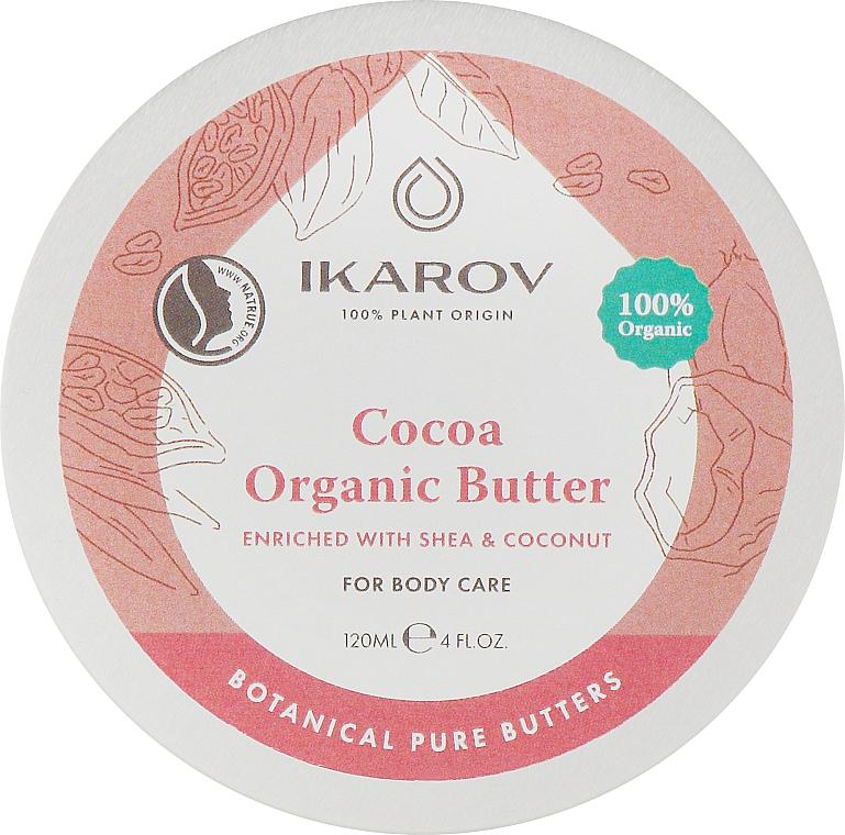 Органическое масло какао, обогащенное маслом ши и кокоса - Ikarov Cocoa Organic Butter