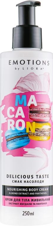 """Крем для тела """"Вкус наслаждения"""" - Liora Emotions Macaron Cream"""