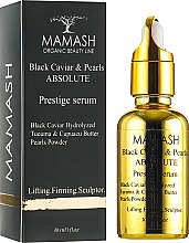 Духи, Парфюмерия, косметика Сыворотка-скульптор - Mamash Organic Black Caviar & Pearls Absolute Prestige Serum