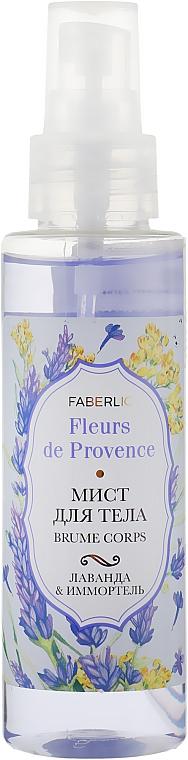 """Мист для тела """"Лаванда & иммортель"""" - Faberlic Fleurs de Provence"""