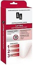 Духи, Парфюмерия, косметика 3-этапная процедура для лифтинга лица - AA Professional Treatment Lifting Antigravity 3steps