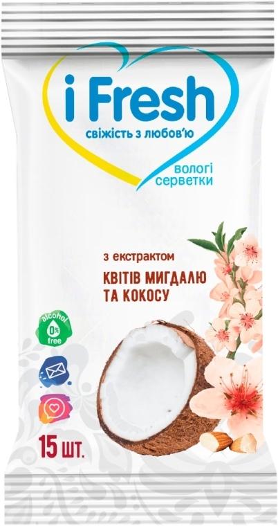 Влажные салфетки с экстрактом цветов миндаля и кокоса - IFresh