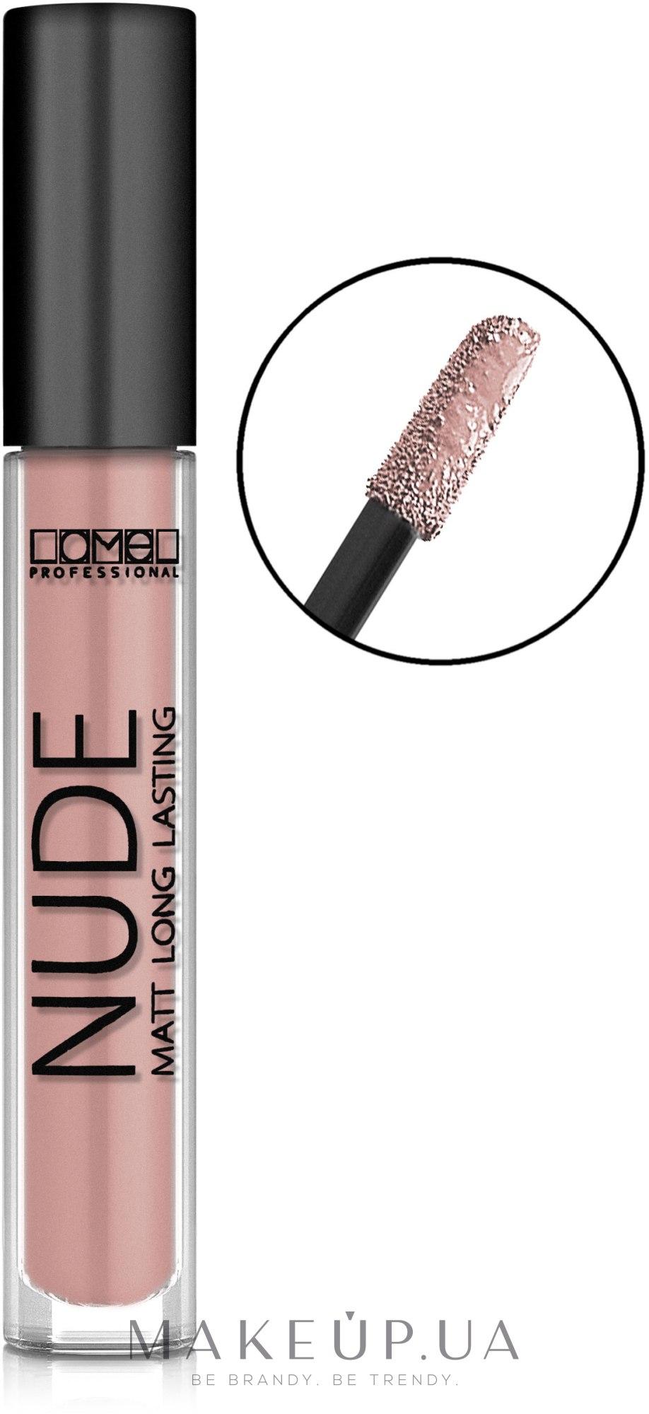 Блеск для губ, матовый - Lamel Professional Nude Matt Long Lasting — фото 102