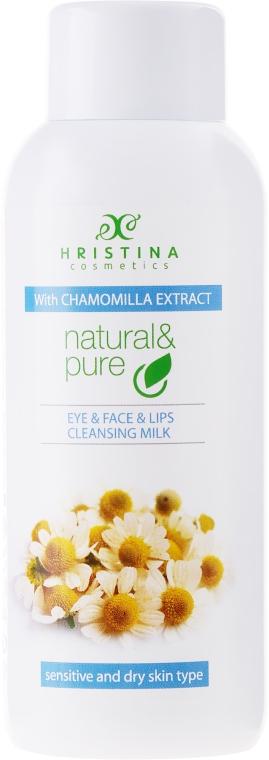"""Очищающее молочко """"Ромашка"""" для сухой и чувствительной кожи - Hristina Cosmetics Cleansing Milk With Chamomilla Extract"""