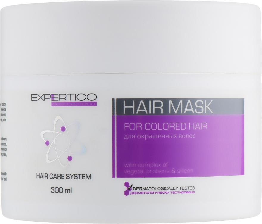 Маска для окрашенных и поврежденных волос - Tico Professional For Colored Hair