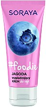 Духи, Парфюмерия, косметика Питательный крем для рук - Soraya Foodie Jagoda