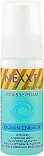 """Духи, Парфюмерия, косметика Суфле для волос """"Глубокое увлажнение и питание"""" - Nexxt Professional Mousse-Foam Oceanenergy"""