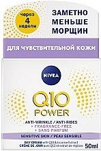 Духи, Парфюмерия, косметика Дневной крем против морщин для чувствительной кожи - Nivea Q10 Power Anti-Wrinkle/Anti-Rides Sensitive Skin Day Cream