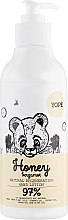 """Духи, Парфюмерия, косметика Лосьон-бальзам для рук """"Мед и бергамот"""" - Yope Honey & Bergamot Regenerating Hand Lotion"""