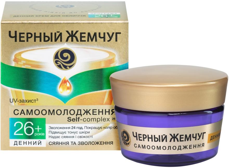 Дневной крем для нормальной и комбинированной кожи - Черный Жемчуг