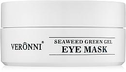 Парфумерія, косметика Омолоджувальні гідрогелеві патчі для очей із екстрактом морських водоростей і гіалуроновою кислотою - Veronni Seaweed Green Gel Eye Mask