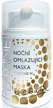 Духи, Парфюмерия, косметика Маска для лица, ночная - Le Chaton Night Rejuvenating Face Mask Platine M