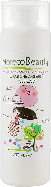 Детский шампунь «Без слез» для девочек - Moreco Beauty