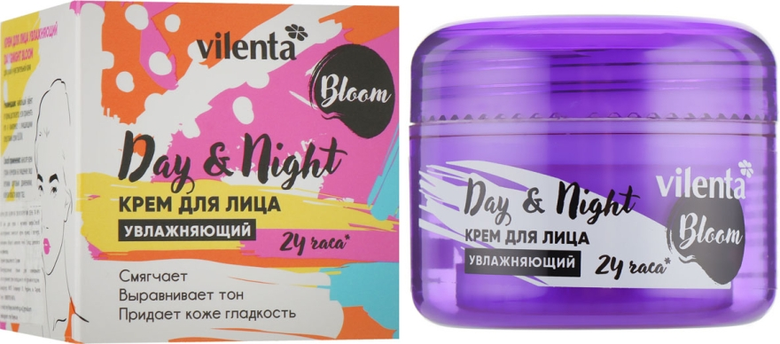 Увлажняющий крем для лица - Vilenta Bloom Day & Night Cream