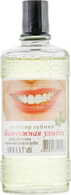 """Зубной эликсир """"Жемчужная улыбка"""" - Эффект"""