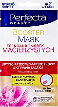 Духи, Парфюмерия, косметика Маска для лица - Perfecta Beauty Rejuvenating Mask