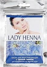 Духи, Парфюмерия, косметика Маска для лица с черным тмином - Lady Henna
