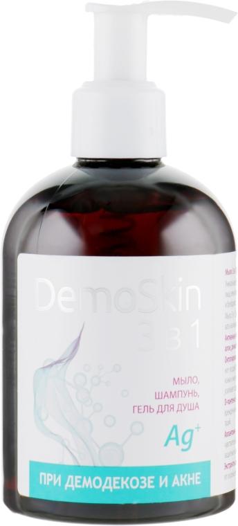 Мыло для лица и тела 3 в 1 - Demoskin