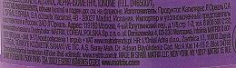 Маска для сохранения цвета окрашенных волос - Matrix Total Results Color Obsessed Mask — фото N3