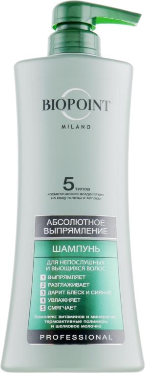 """Шампунь """"Абсолютное выпрямление"""" для непослушных и вьющихся волос - Biopoint Absolutely Straight Shampoo"""