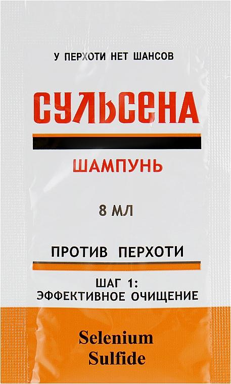 Шампунь против перхоти - Сульсена (мини)