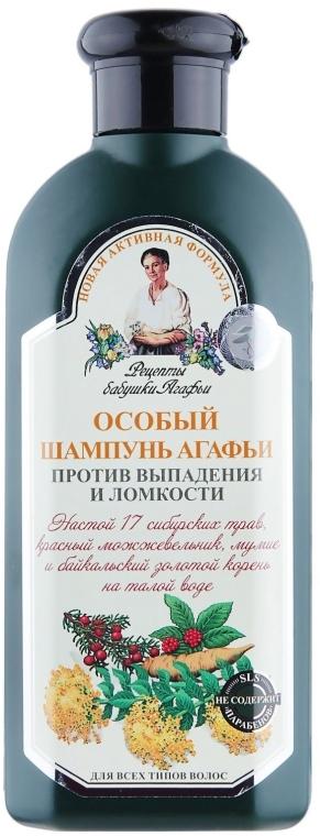 Особый шампунь Агафьи против выпадения и ломкости - Рецепты бабушки Агафьи