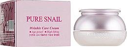 Парфумерія, косметика Антивіковий відновлювальний крем для обличчя - Bergamo Pure Snail Wrinkle Care Cream