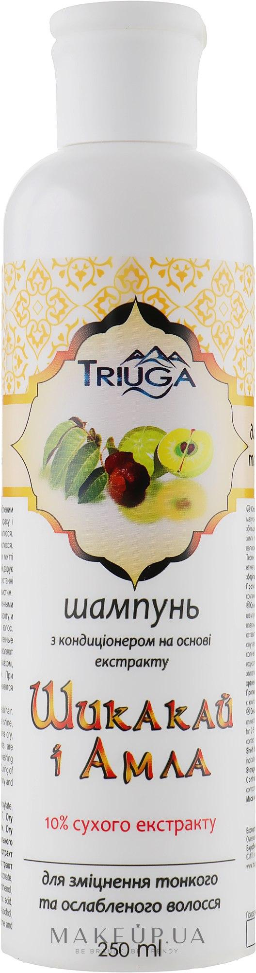 Шампунь с кондиционером на основе экстракта Шикакай и Амлы - Triuga — фото 250ml