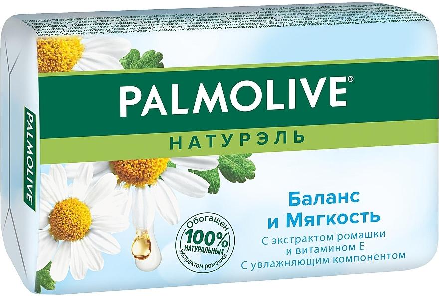 """Твердое мыло с ароматом ромашки """"Баланс и мягкость с витамином Е"""" - Palmolive Naturel"""