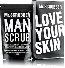Парфумерія, косметика Чоловічий кавовий скраб для обличчя і тіла - Mr. Смуги Навігації Man Coffee Bean Scrub