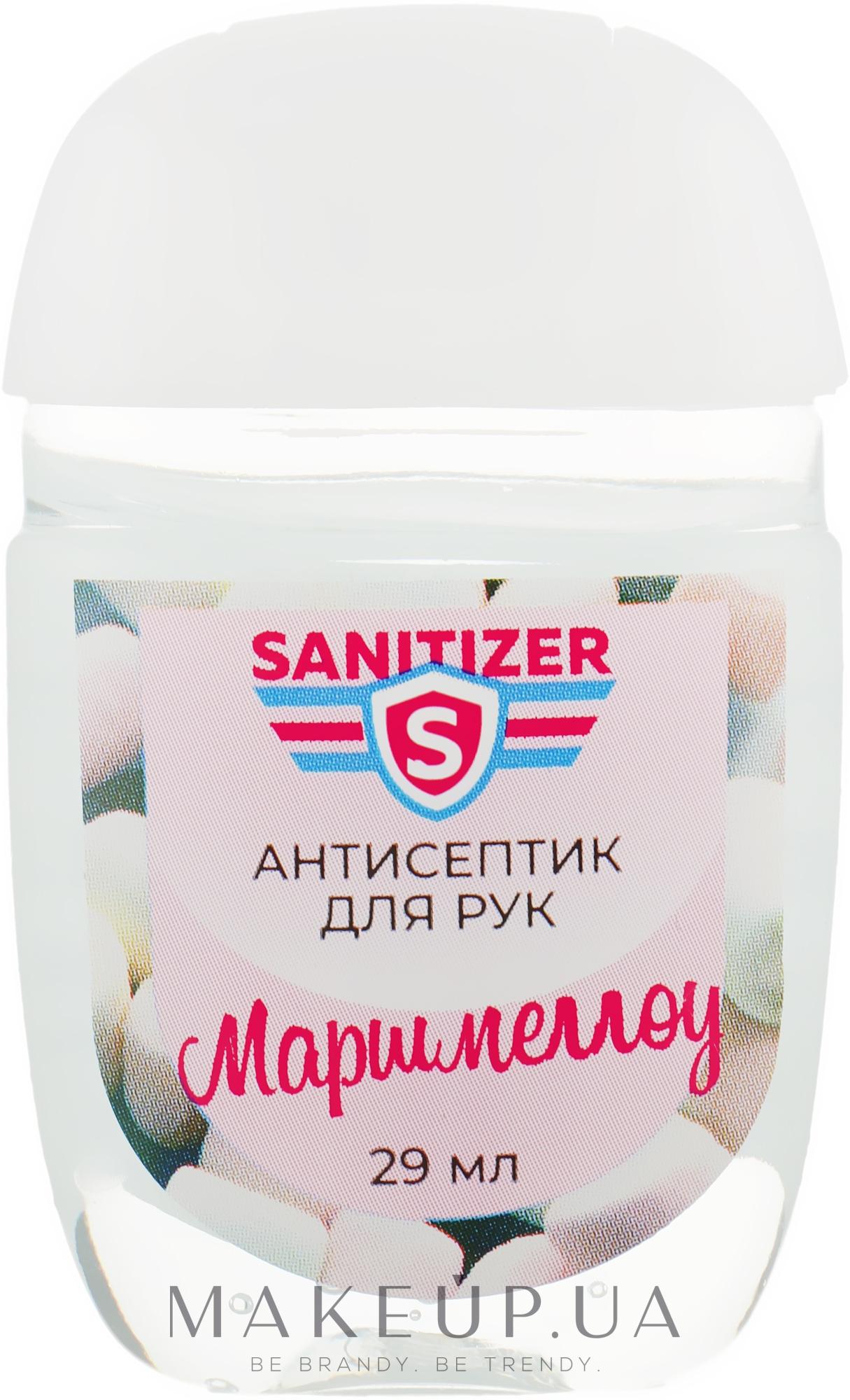"""Антисептик для рук """"Маршмеллоу"""" - Sanitizer — фото 29ml"""