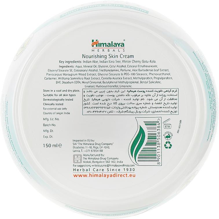 Питательный крем - Himalaya Herbals — фото N6