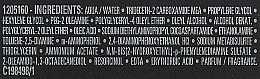 Окрашивающий гель для волос - L'Oreal Professionnel Cover 5 (3x50ml) — фото N4