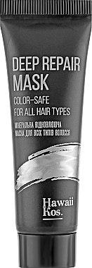 Маска для волос минеральная восстанавливающая - Hawaii Kos Deep Repair Mask Color (мини)
