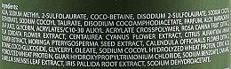 Питательный шампунь для восстановления волос - Selective Professional Nutri shampoo Natural Flowers — фото N3