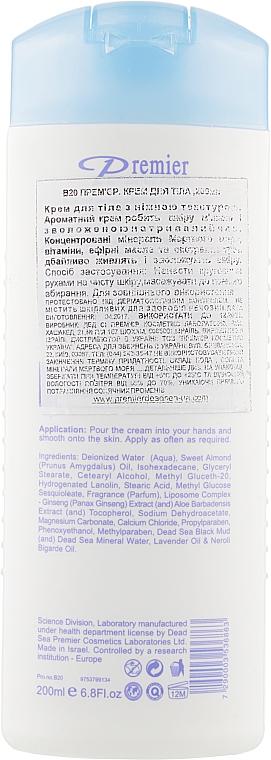 Крем для тіла - Premier Body Care — фото N2