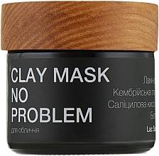 Духи, Парфюмерия, косметика Глиняная маска для лица - Lac Sante No Problem Clay Mask